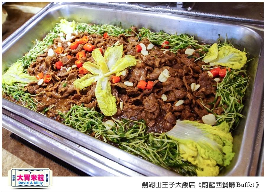 雲林吃到飽餐廳推薦@劍湖山王子大飯店-蔚藍西餐廳Buffet@大胃米粒0013.jpg