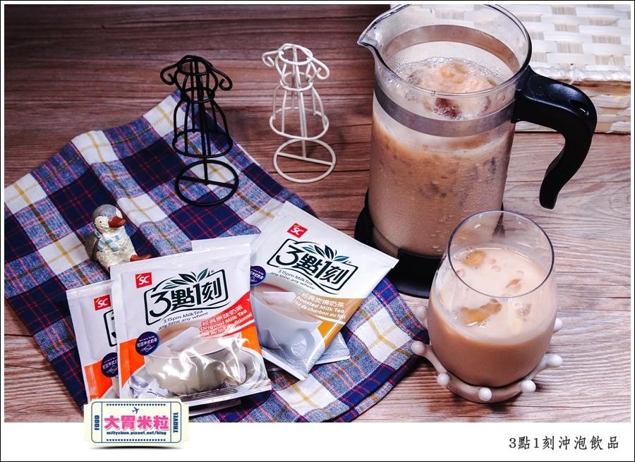 3點1刻奶茶沖泡包推薦@台灣必買伴手禮推薦@大胃米粒0013.jpg