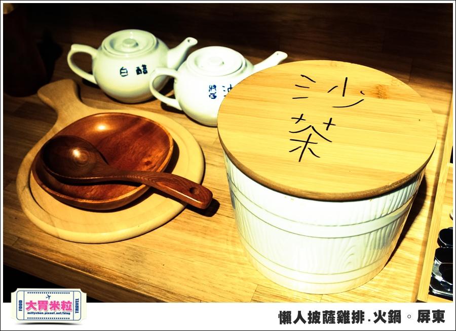 屏東平價簡餐@懶人披薩雞排火鍋屏東@大胃米粒0011.jpg
