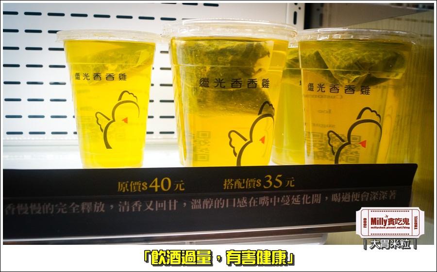 繼光香香雞漢神店020.jpg
