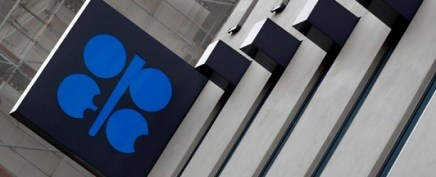 Oil Prices Ease as OPEC, Allies Agree to Scale Back Production Cut