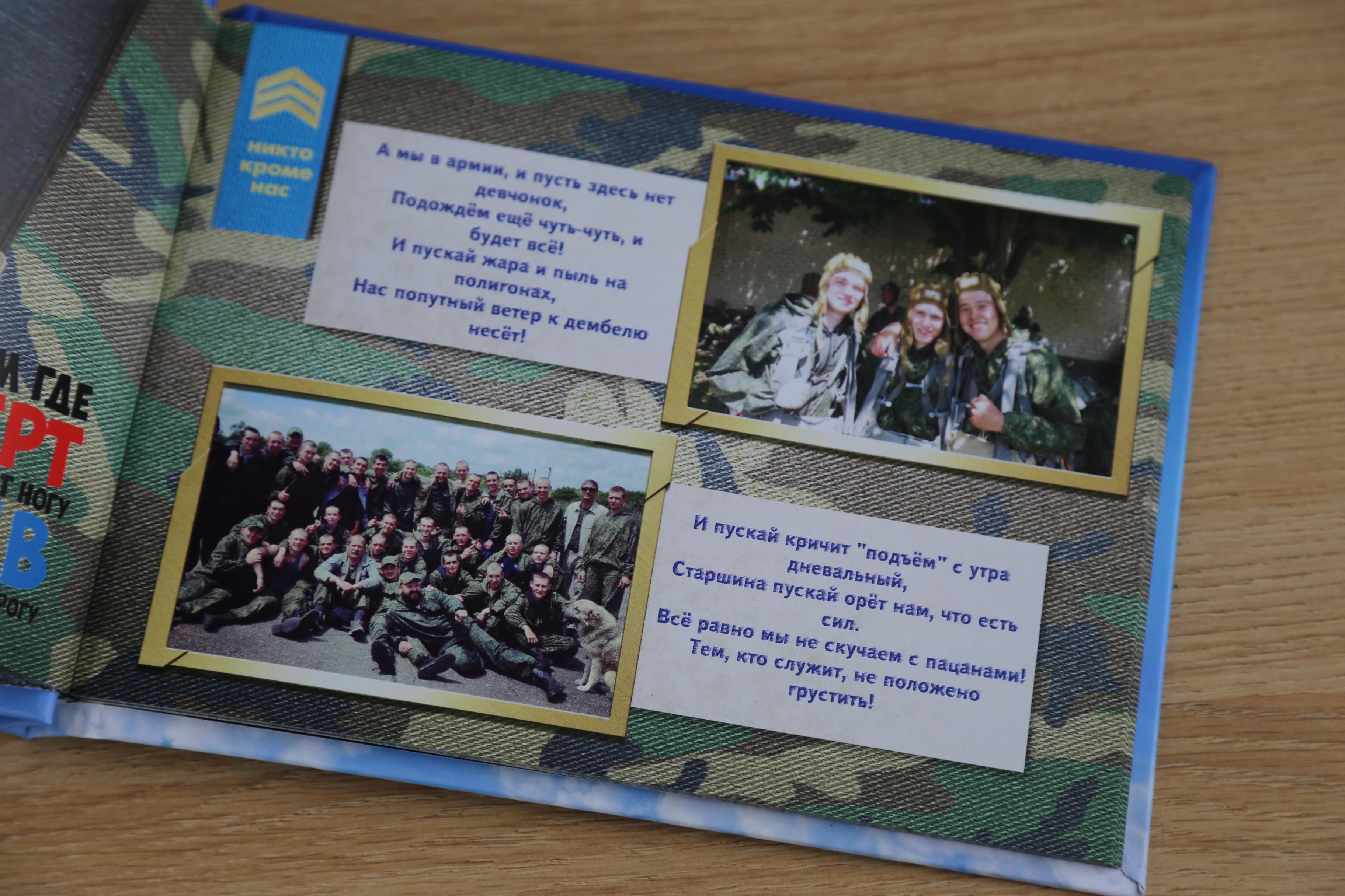 Надписью максим, открытка с пожеланиями солдату уходящему в армию