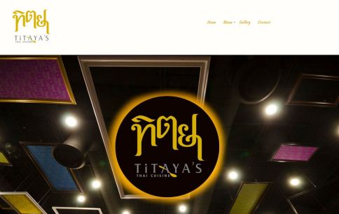 Titaya website