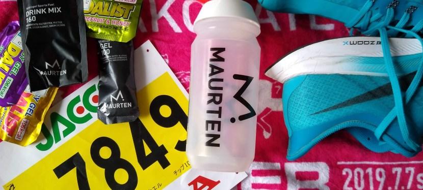 Running Hakodate Marathon (函館マラソン)
