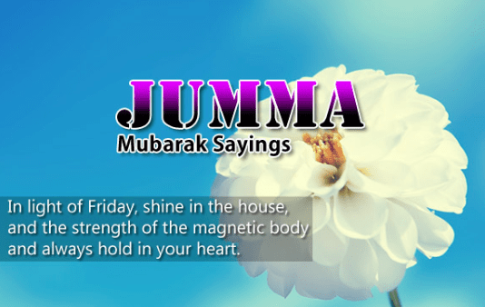 Jumma mubarak messages jumma mubarak wishes quotes greetings jumma mubarak wishes messages m4hsunfo