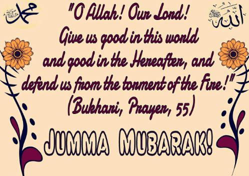 Jumma Mubarak Wishes in Urdu