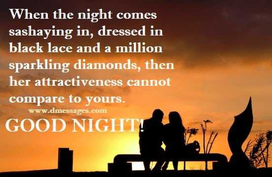 Good Night Text wishes Messages | Good Night SMS best Friend