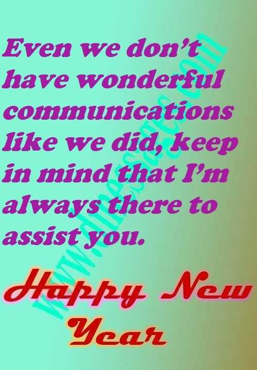 New year quotes for teachers