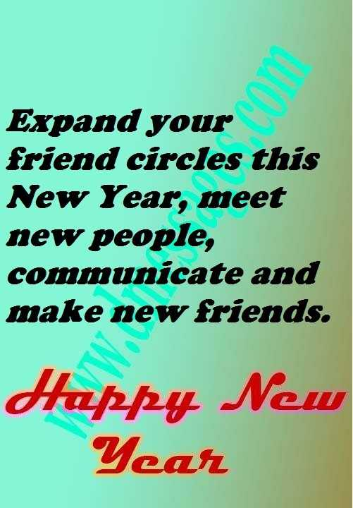 New year sms for best friend
