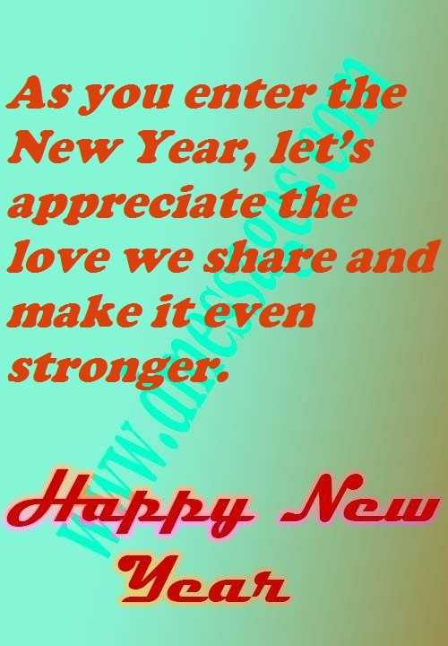 Happy new year vip sms