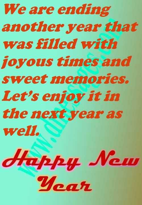 Top best happy new year sms