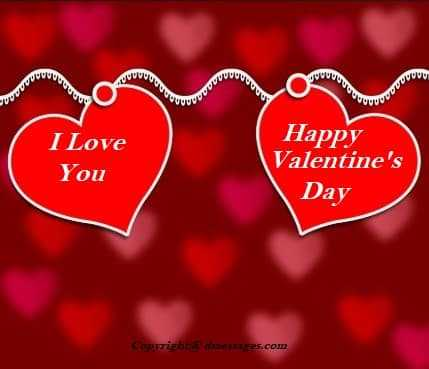 Advance valentine's day wishes