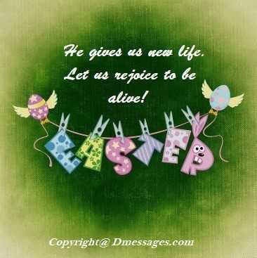 Free easter text messages