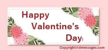 Valentines advance sms