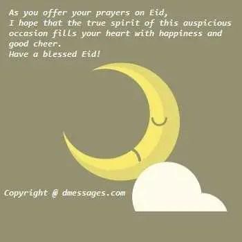 Eid Mubarak 2020: Eid Mubarak Wishes SMS, Messages, Status