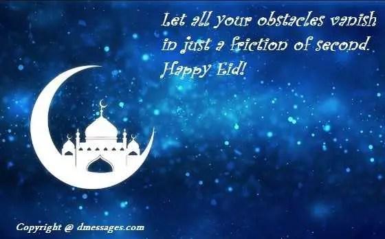 Happy Eid mubarak sms hindi - Eid mubarak sms hindi