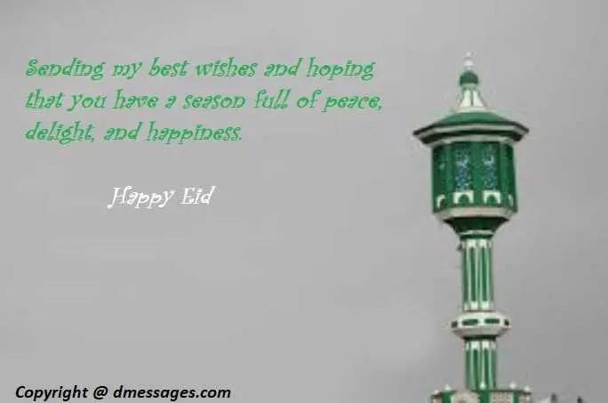 Happy Eid mubarak sms text
