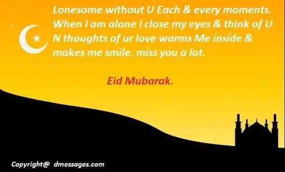 Happy Eid short sms