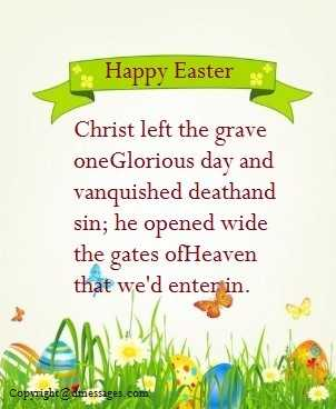 good morning and happy easter quotes