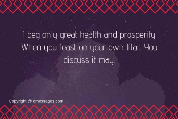 Ramadan greeting messages-Ramadan mubarak messages english
