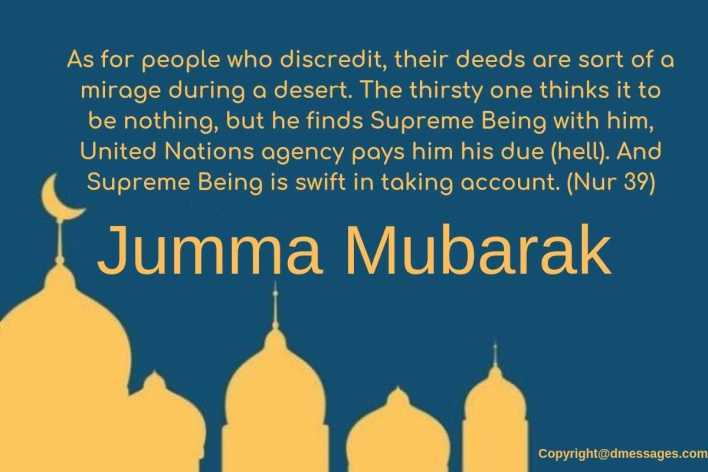 best quotes about jumma mubarak