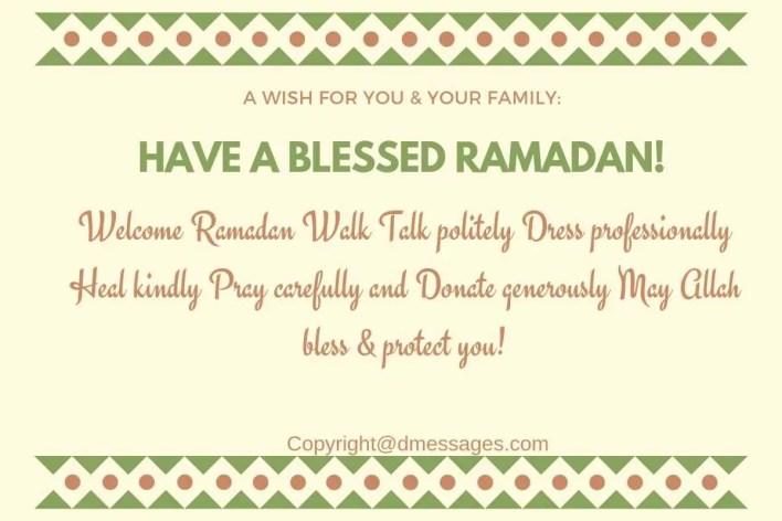 first friday of ramadan sms