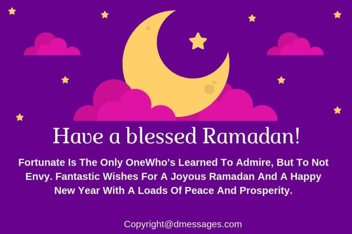 islamic sms ramadan mubarak