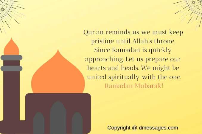quotes about ramadan from quran