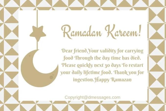 ramadan bangla sms
