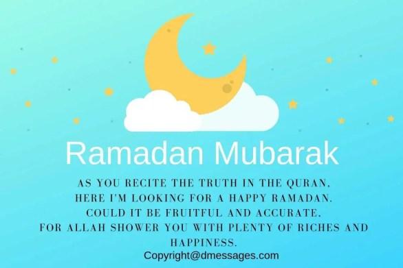 ramadan dua in arabic text