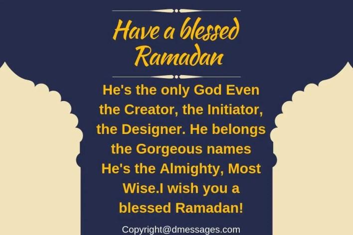 ramadan dua sms in urdu