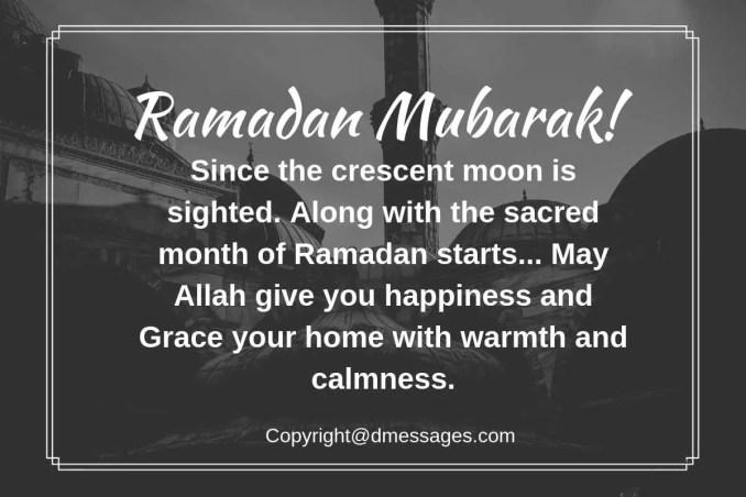 ramadan greeting sms in arabic