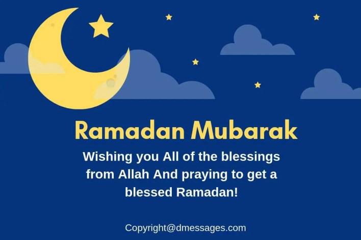 ramadan iftar funny sms