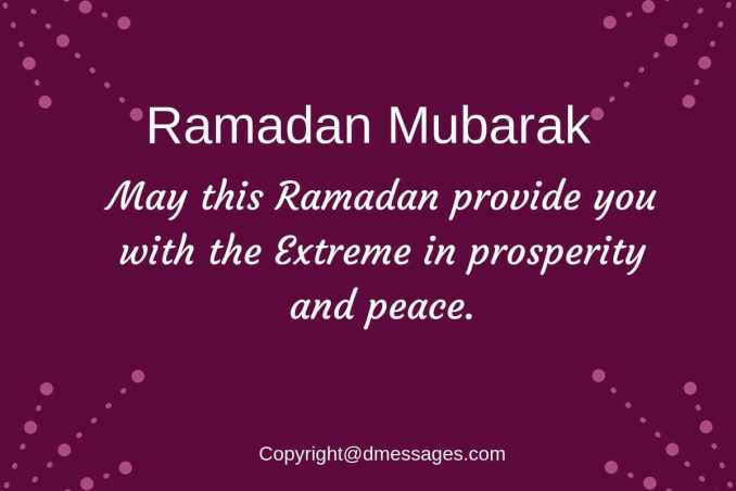 ramadan kareem messages sms