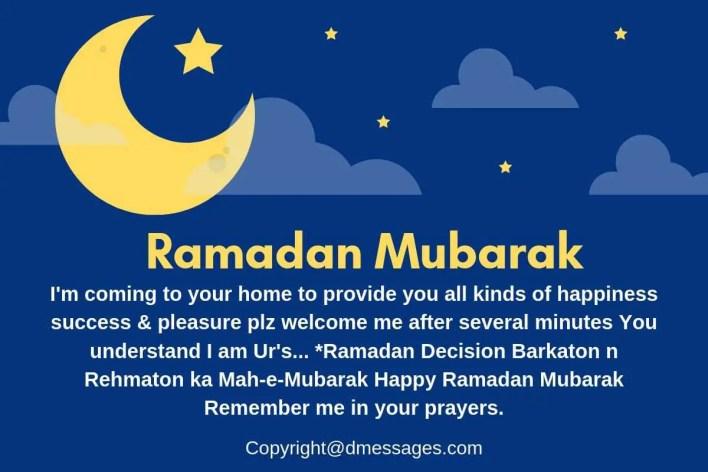 ramadan kareem wishes sms in arabic