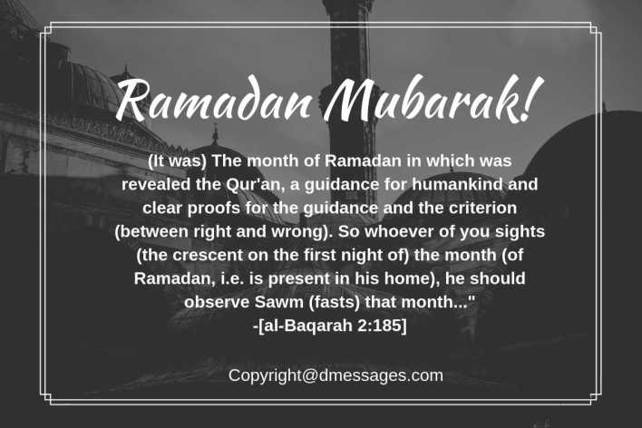 ramadan kareem wishes with name