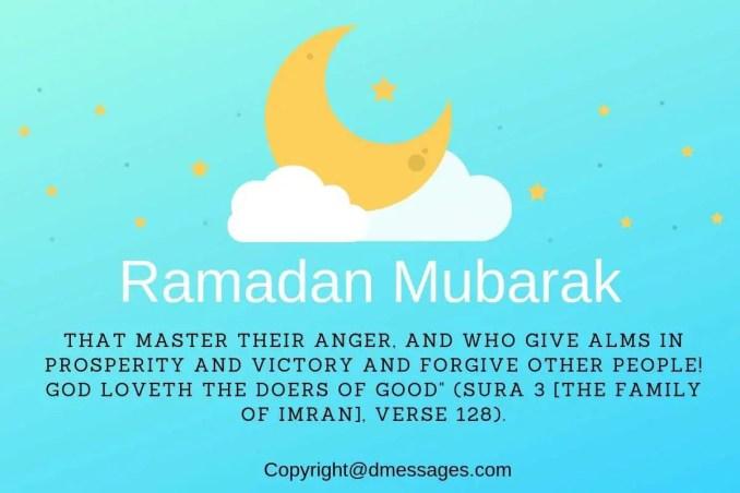 ramadan mubarak animated greetings