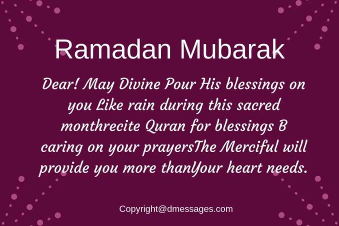ramadan mubarak dua sms