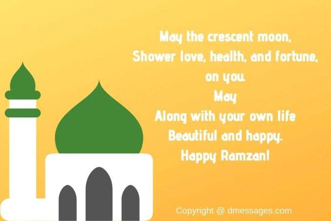 ramadan mubarak family quotes