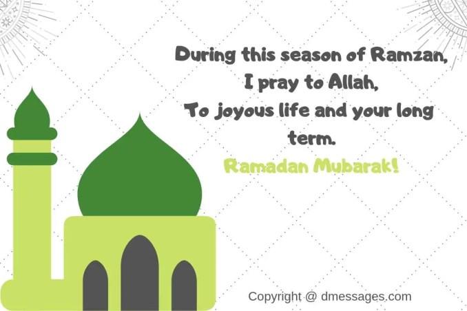 ramadan mubarak forgiveness quotes