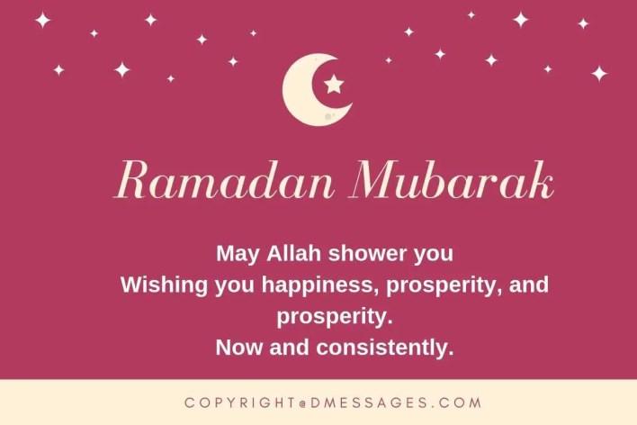 ramadan mubarak greetings card