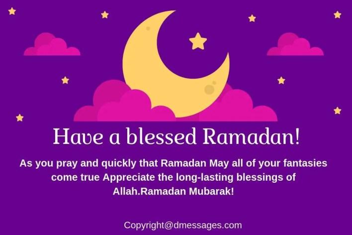 ramadan mubarak sms in urdu