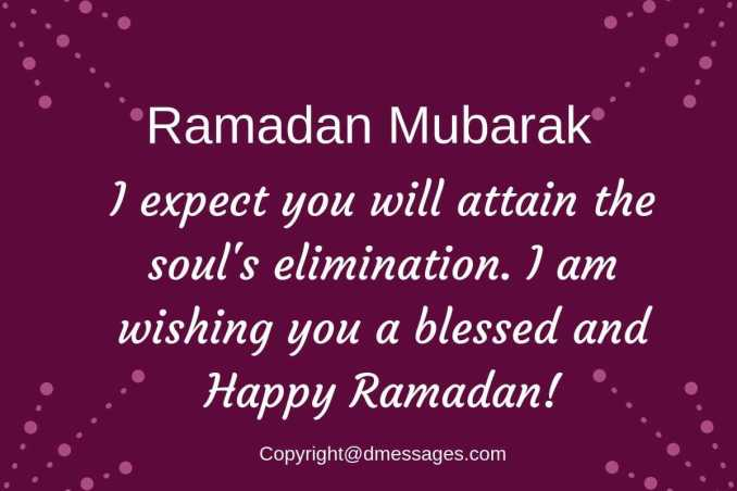 ramadan mubarak wishes messages