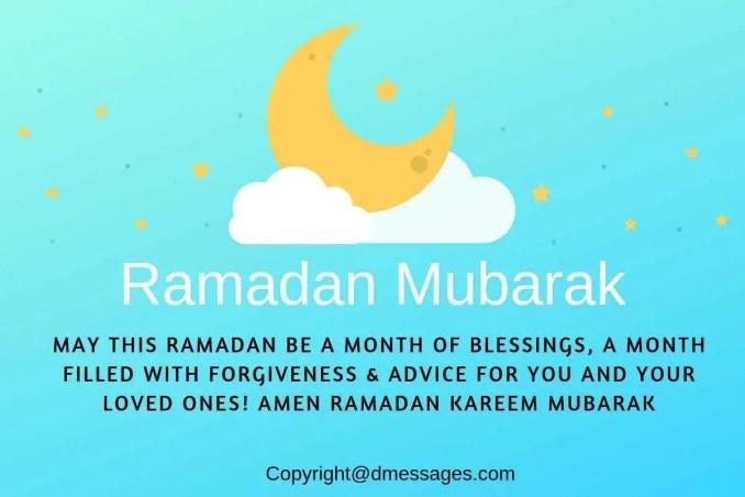 ramadan sehri sms