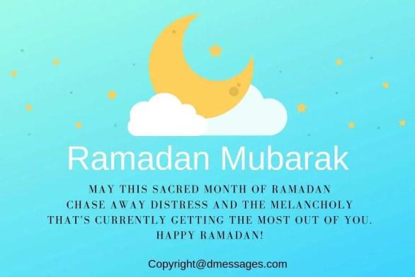 ramadan text greeting