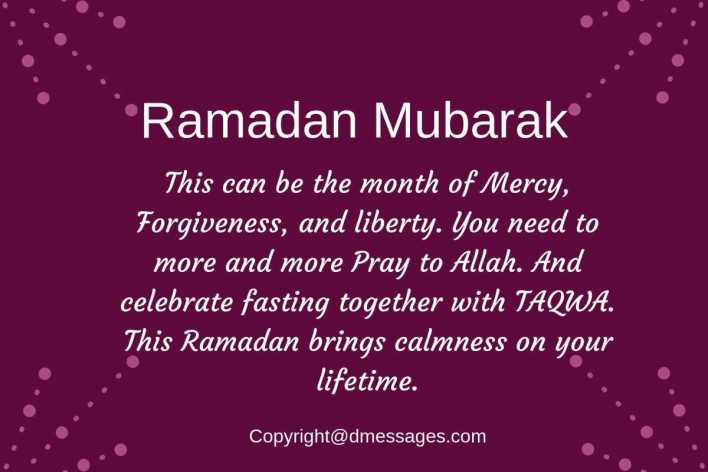ramadan wishes cards