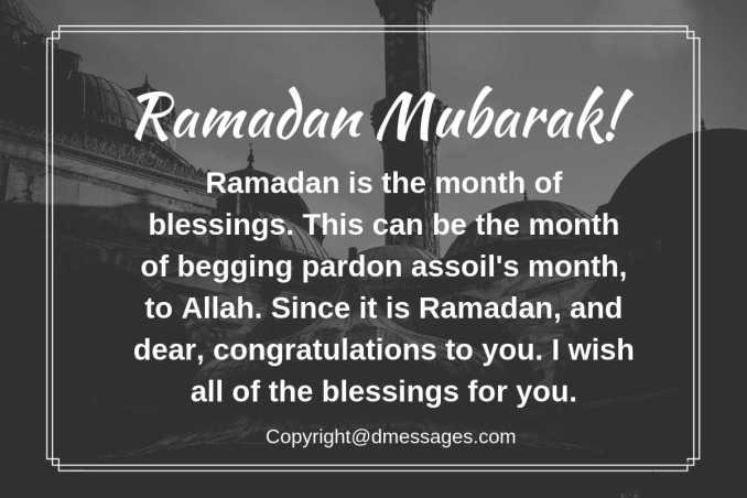 ramadan wishes for husband