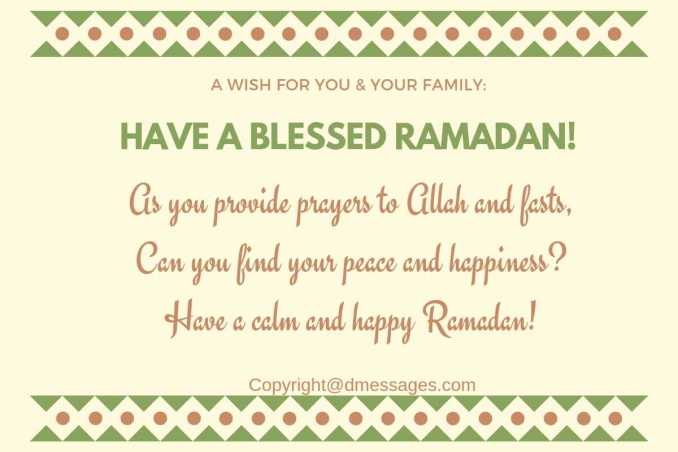 ramadan wishes to friends