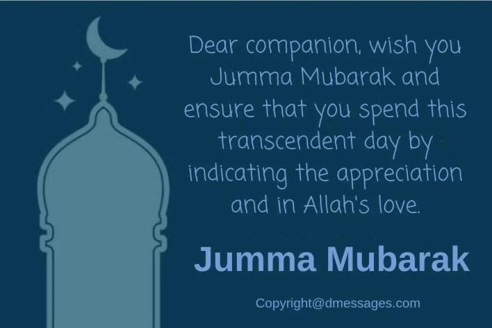 sms jumma mubarak