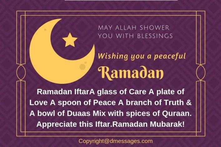 urdu sms ramadan mubarak